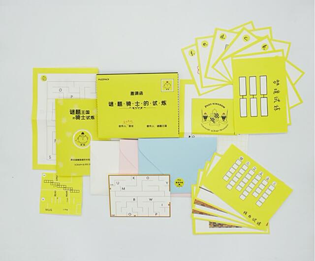 SCRAP和中国知名真人密室逃脱品牌奥秘之家合作推出了Puzz Pack的中文版!
