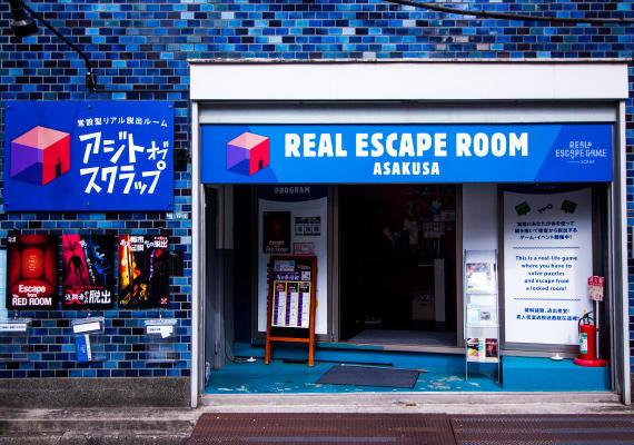 img-asakusa_shop.jpg