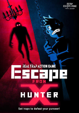 Escape from Hunter X