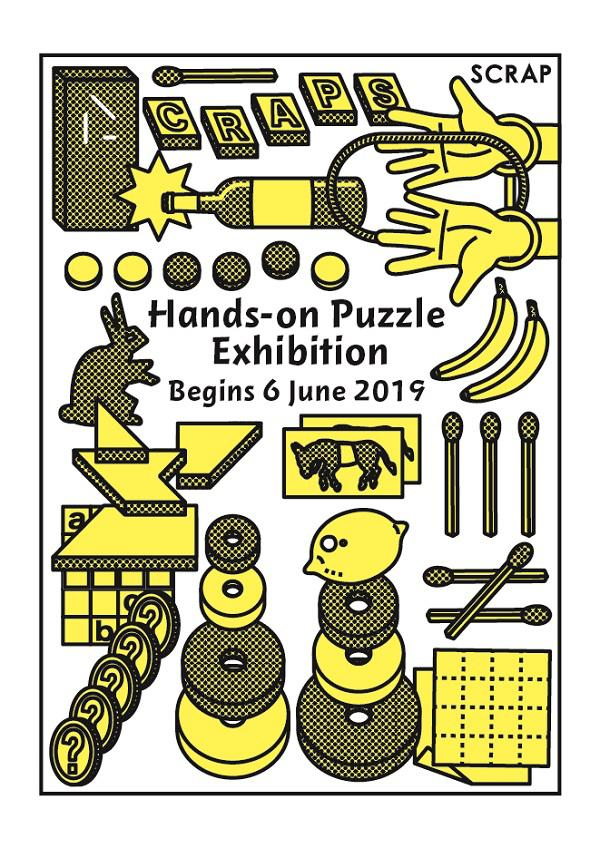 [PAST] Hands-on Puzzle Exhibition