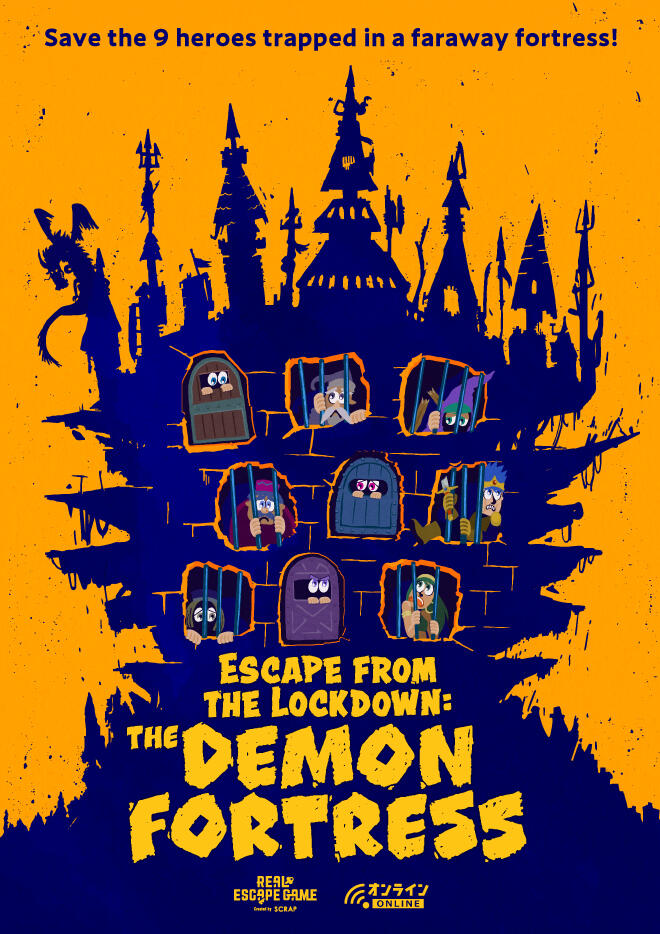 Escape from the Lockdown: The Demon Fortress