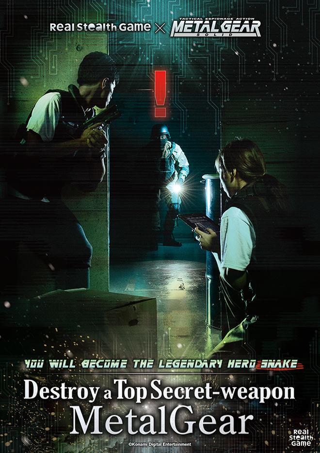 [PAST] Destroy a Top Secret-weapon Metal Gear
