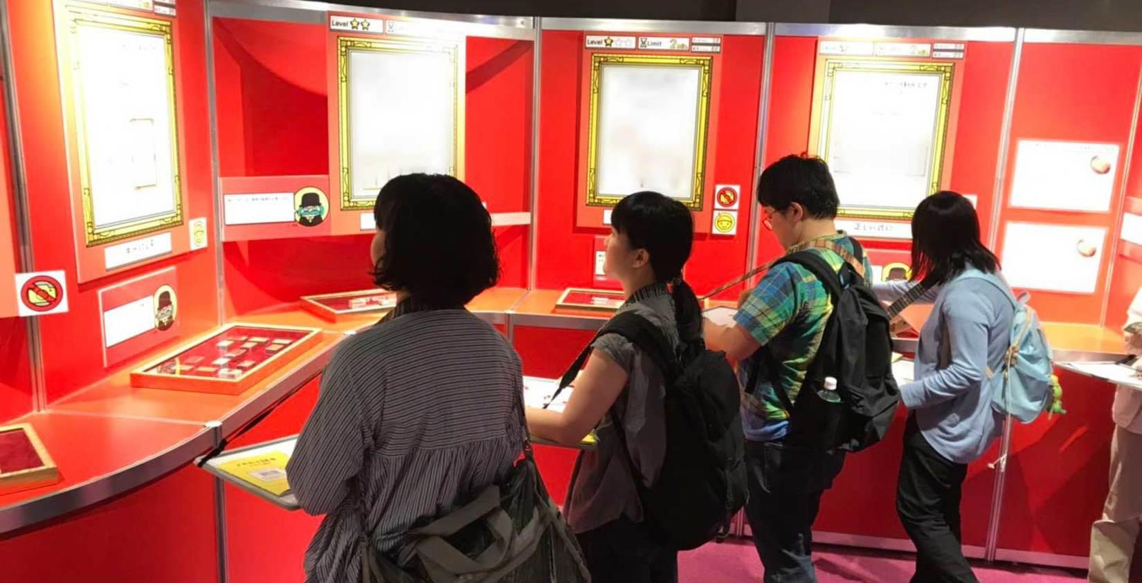 Hands-on Puzzle Exhibition