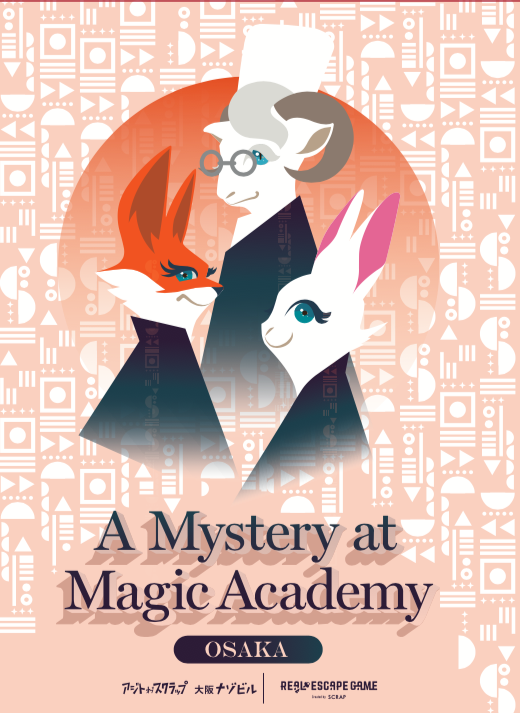 A Mystery at Magic Academy OSAKA