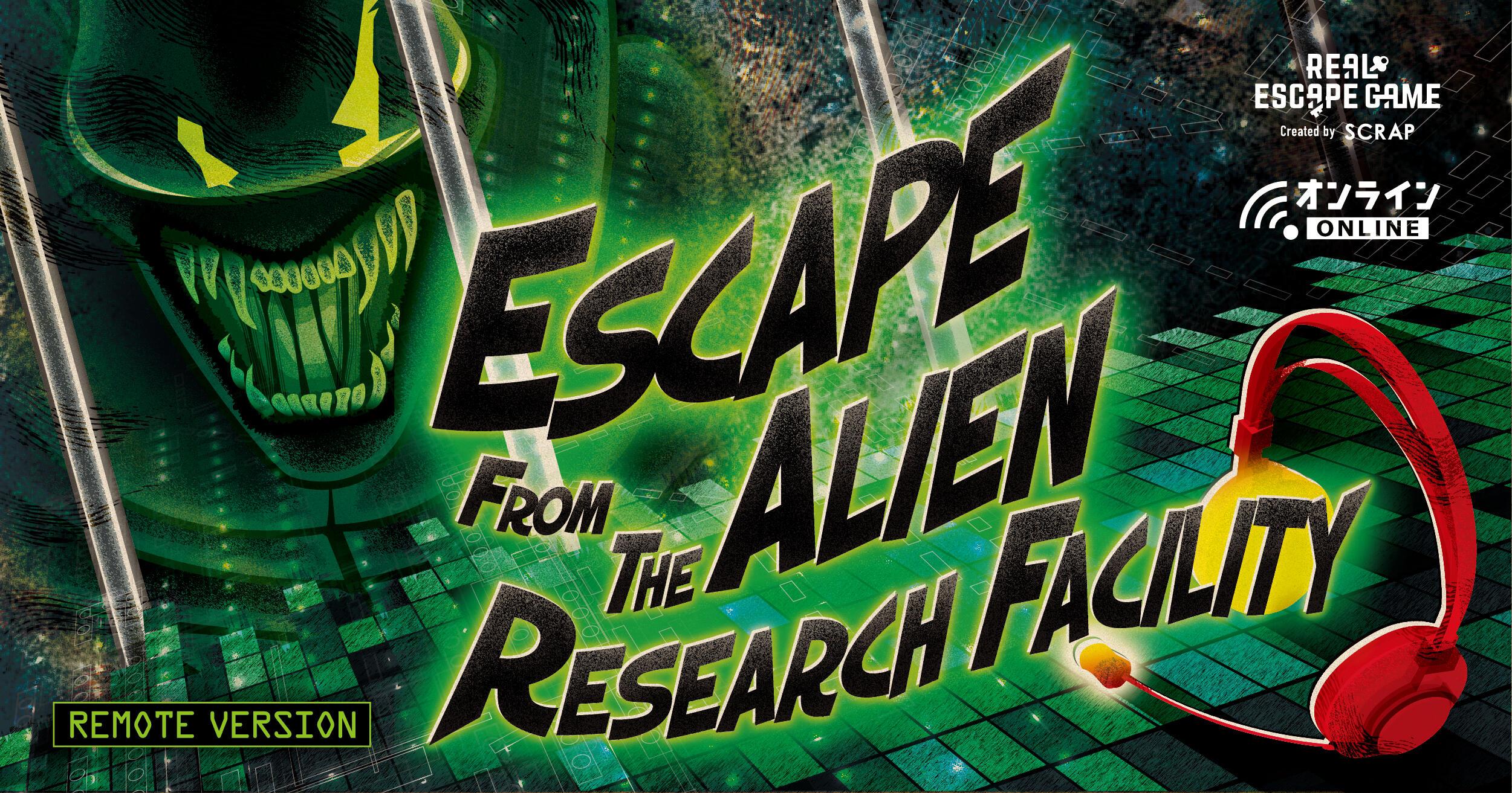 Escape from the Alien Research Facility (Remote Version)