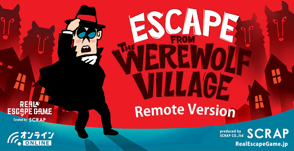 Escape from the Werewolf Village (Remote Version)