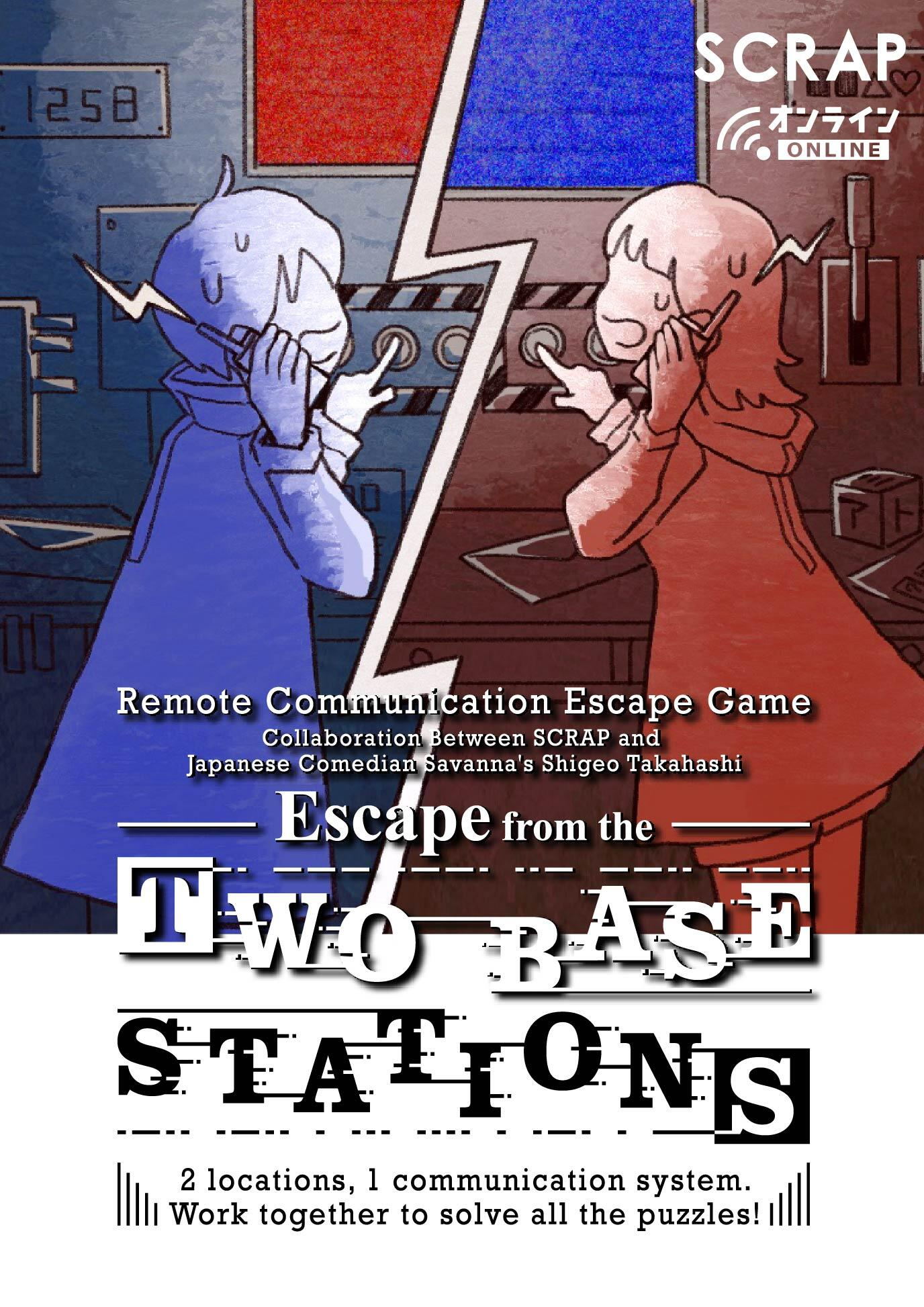 Escape from the Two Base Stations