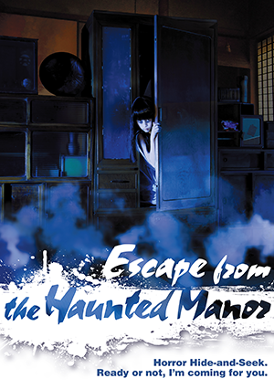 [PAST] Escape from  the Haunted Manor