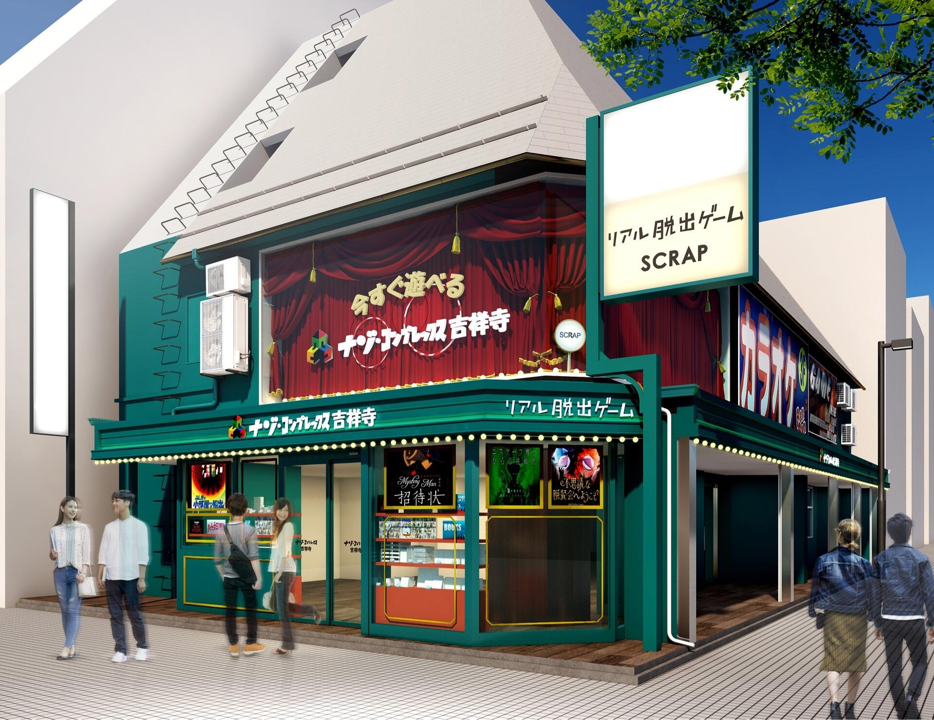 NAZO BLDG. by SCRAP<br> in Kichijoji
