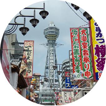 REAL ESCAPE ROOM<br> Osaka